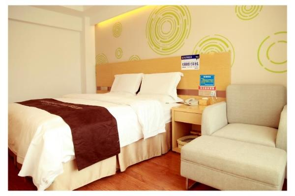 西藏岷山安逸大酒店为合作伙伴提供1200间免费客房